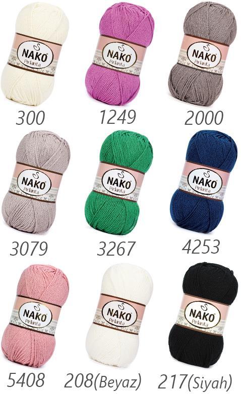 Nako Pırlanta 6665 | Nako Pırlanta Amigurumi İpi - n11.com | 783x478